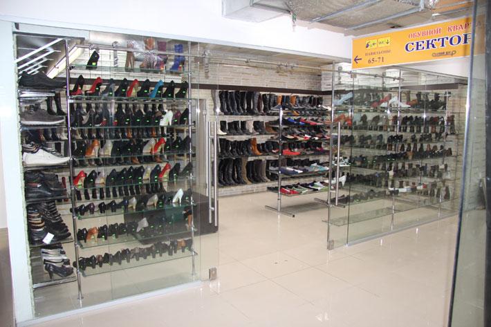 Обувной центр на Автозаводской KingShoe КингШу павильон 65, обувной квартал