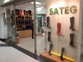 Обувь Сатег (Sateg)