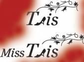 ТАИС  -  компания производитель обуви