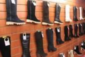 Магазин обуви большого размера