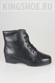 Женские ботинки Aaltonen Артикул 33071