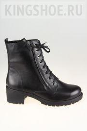 Женские ботинки Di Bora Артикул 689-42