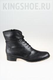 Женские ботинки Gabor Артикул 91.621.87