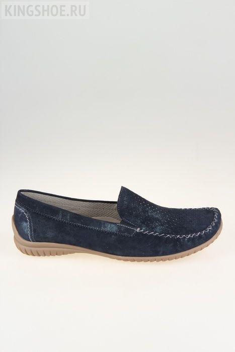Обувь по низким ценам в москве