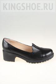 Женские туфли Gloria - N.R. Артикул 9029