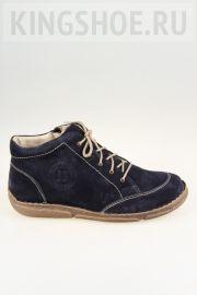 Женские ботинки Josef Seibel Артикул 85101-PL944590