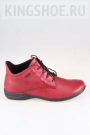 Женские ботинки Josef Seibel Артикул 92853-MI775450