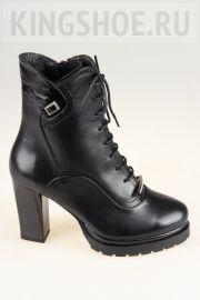 Женские ботинки KingShoe Артикул KS3010-40