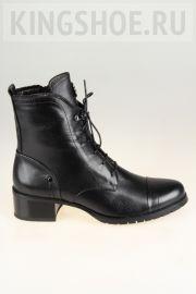 Женские ботинки KingShoe Артикул KS3015-20