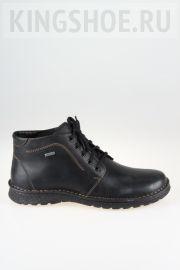 Мужские ботинки Krisbut Артикул X6084-86-389