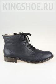 Женские ботинки Rieker Артикул Y3330-14