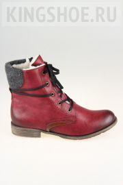 Женские ботинки Rieker Артикул 74722-35