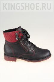 Женские ботинки Rieker Артикул K3468-01