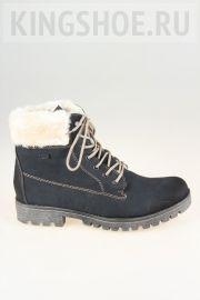Женские ботинки Rieker Артикул 785D0-14