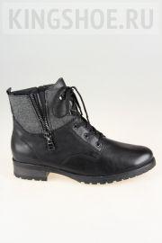 Женские ботинки Rieker Артикул D8278-01