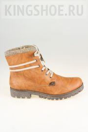 Женские ботинки Rieker Артикул 785F5-24