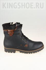 Женские ботинки Rieker Артикул 785G5-02