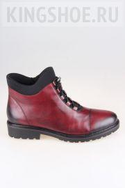 Женские ботинки Rieker Артикул R6572-35