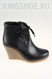 Женские ботинки Roccol Артикул 10638-128-881