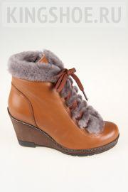 Женские ботинки Roccol Артикул 10793-203-32325