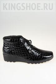 Женские ботинки Romika Артикул 33305-44100