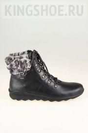 Женские ботинки Romika Артикул 21008-174100