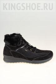 Женские ботинки Romika Артикул 50115-28100