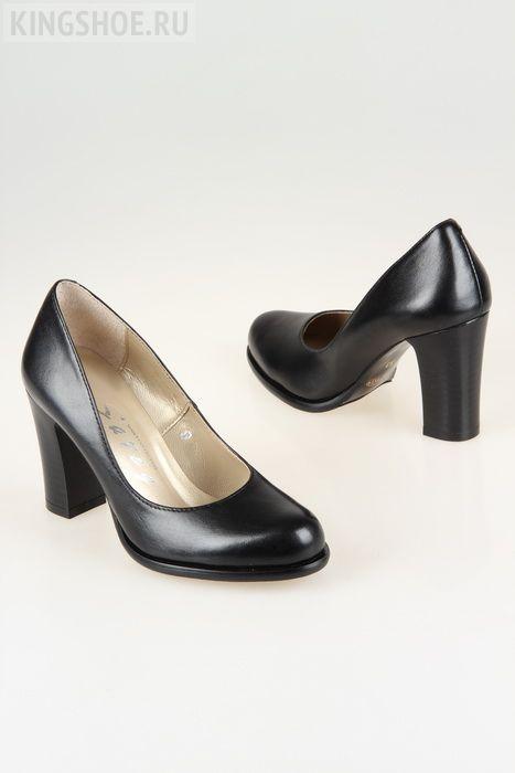 Дорогие туфли женские