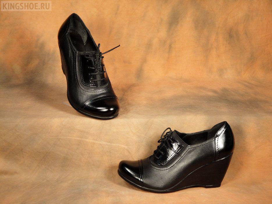 Обувь больших размеров, Киев