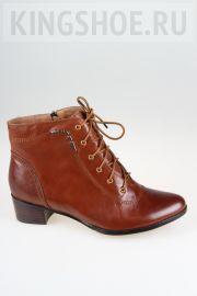 Женские ботинки Tais Артикул FA039-R135