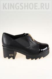 Женские туфли Tais Артикул G-2059