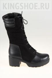 Женские ботинки Tais Артикул 5434