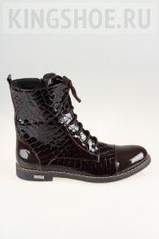 Женские ботинки Tais Артикул 895