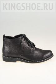 Женские ботинки Tais Артикул MT040-1