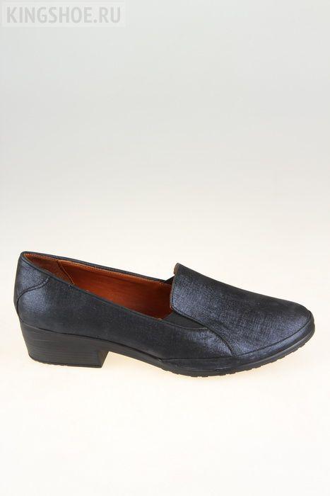 Женская обувь больших размеров 42 43 в рф