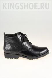 Женские ботинки Tais Артикул MT040