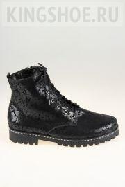 Женские ботинки Waldlaufer Артикул 338812-201001