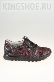 Женские кроссовки Waldlaufer Артикул 364023-166202