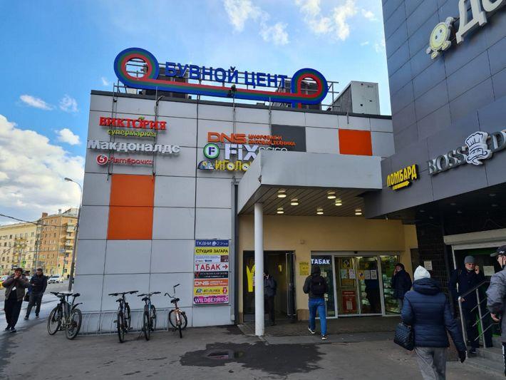 Вид из метро на обувной центр на автозаводской