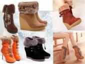 Начало завоза зимней женской обуви в розничные магазны KingShoe