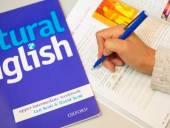 Курсы английского языка – как выбрать