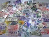 Обмен электронных валют через Network Exchange
