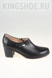 Женские туфли Gloria - N.R. Артикул 8066