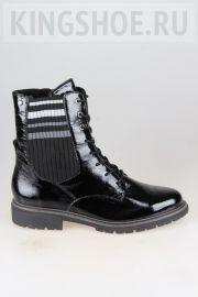 Женские ботинки Jana Артикул 25232-018