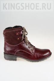 Женские ботинки Josef Seibel Артикул 93760-VL88647
