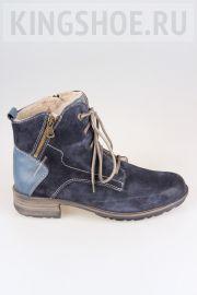 Женские ботинки Josef Seibel Артикул 93897-PL949540