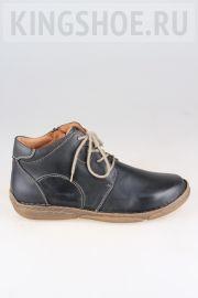 Женские ботинки Josef Seibel Артикул 85146-950150
