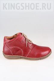 Женские ботинки Josef Seibel Артикул 85146-950450