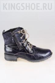 Женские ботинки Josef Seibel Артикул 93891-PL88530