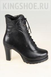 Женские ботинки KingShoe Артикул KS3006-40